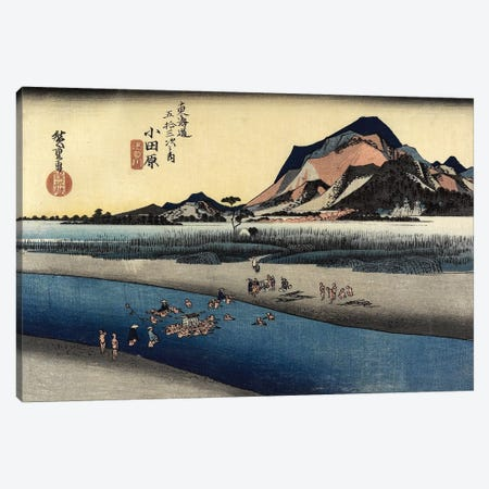 Sakawa River, Odawara, c.1833 (Minneapolis Institute Of Art) Canvas Print #BMN7266} by Utagawa Hiroshige Canvas Art Print