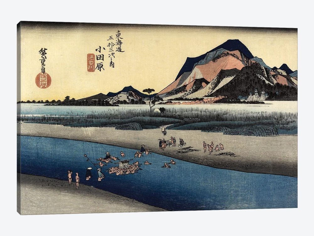 Sakawa River, Odawara, c.1833 (Minneapolis Institute Of Art) by Utagawa Hiroshige 1-piece Canvas Art
