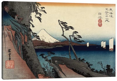 Satta Pass, Yui, c.1833 (Minneapolis Institute Of Art) Canvas Art Print