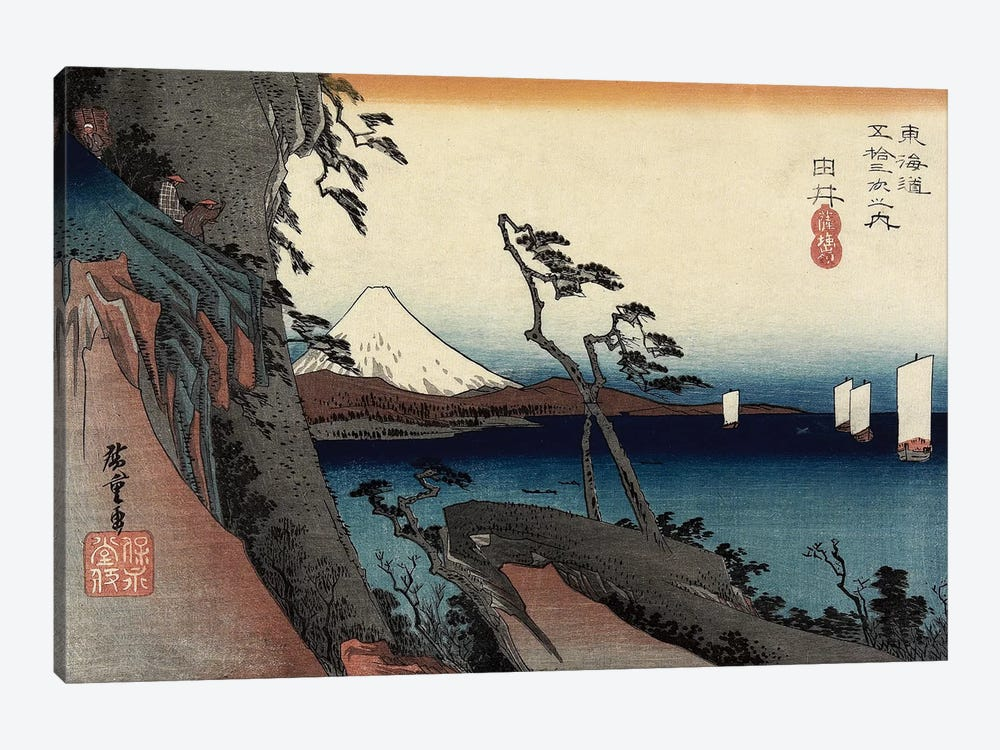 Satta Pass, Yui, c.1833 (Minneapolis Institute Of Art) by Utagawa Hiroshige 1-piece Canvas Print