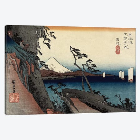 Satta Pass, Yui, c.1833 (Minneapolis Institute Of Art) Canvas Print #BMN7267} by Utagawa Hiroshige Canvas Print