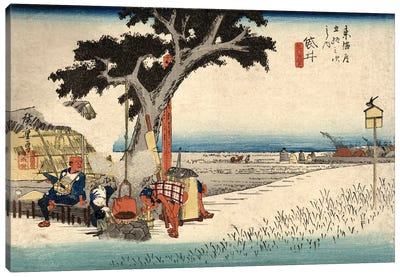 Tea Stall, Fukuroi, c.1833 (Free Library Of Philadelphia) Canvas Art Print