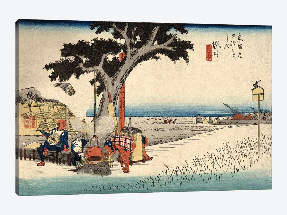 Tea Stall, Fukuroi, c.1833 (Free Library Of Philadelphia) 1-piece Canvas Wall Art