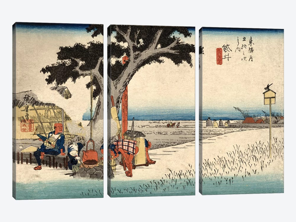 Tea Stall, Fukuroi, c.1833 (Free Library Of Philadelphia) by Utagawa Hiroshige 3-piece Canvas Art