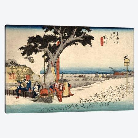 Tea Stall, Fukuroi, c.1833 (Free Library Of Philadelphia) Canvas Print #BMN7268} by Utagawa Hiroshige Canvas Wall Art