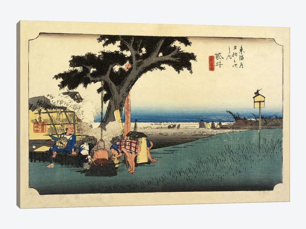Tea Stall, Fukuroi, c.1833 (Minneapolis Institute Of Art - Variation II) by Utagawa Hiroshige 1-piece Art Print