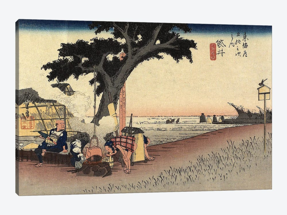 Tea Stall, Fukuroi, c.1833 (Minneapolis Institute Of Art - Variation III) by Utagawa Hiroshige 1-piece Canvas Artwork