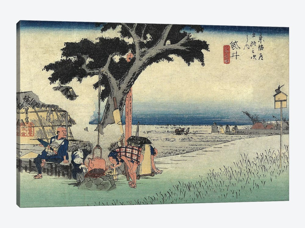 Tea Stall, Fukuroi, c.1833 (Minneapolis Institute Of Art - Variation IV) by Utagawa Hiroshige 1-piece Canvas Art Print