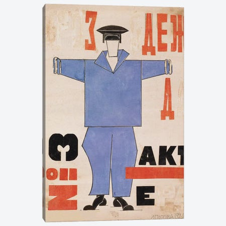 "No. 3 Costume Design, ""The Magnaminous Cuckold"" By F. Crommelynck, Meyerhold Theatre, 1921 Canvas Print #BMN7433} by Lyubov Popova Canvas Art Print"