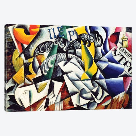 Subject From A Dyer's Shop, 1914 Canvas Print #BMN7439} by Lyubov Popova Art Print