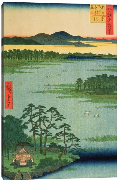 Benten Shrine, Inokashia Pond, 1856  Canvas Art Print