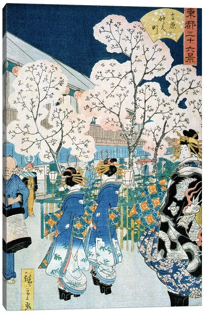 Cherry Blossom at Asakura  Canvas Art Print