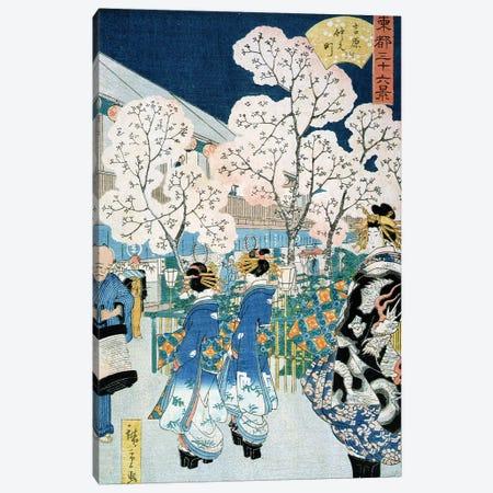 Cherry Blossom at Asakura  Canvas Print #BMN8780} by Utagawa Hiroshige Canvas Art Print