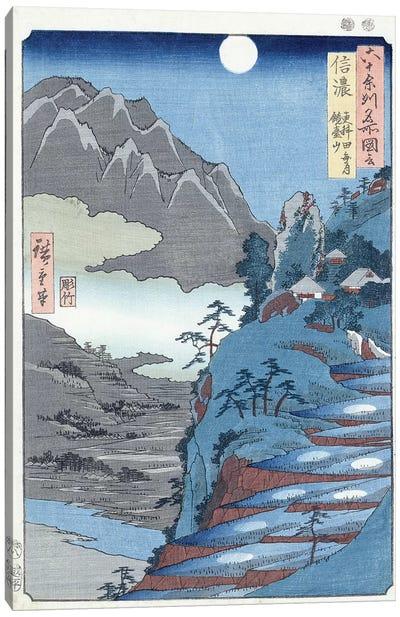 Reflected Moon, Sarashima  Canvas Art Print