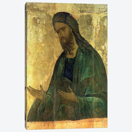 Icon of St. John the Baptist  Canvas Print #BMN8802} by Andrei Rublev Canvas Art