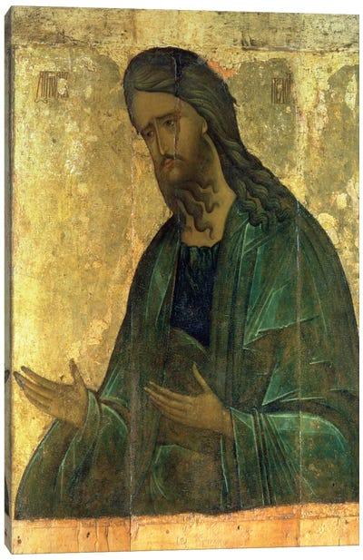 Icon of St. John the Baptist  Canvas Art Print