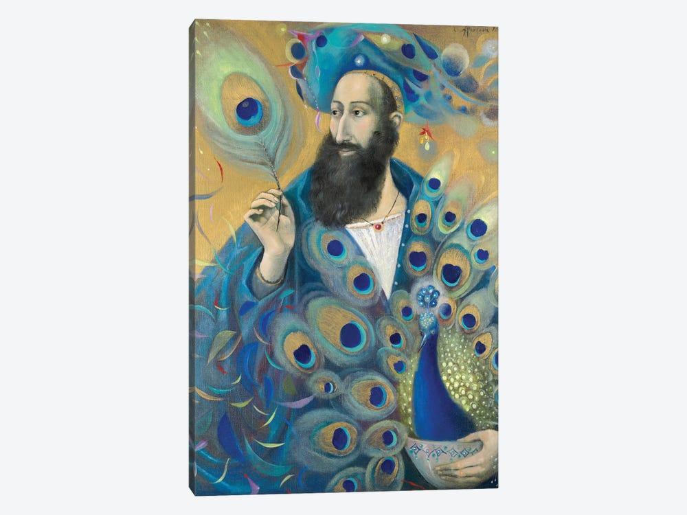 Aquarius by Annael Anelia Pavlova 1-piece Canvas Print