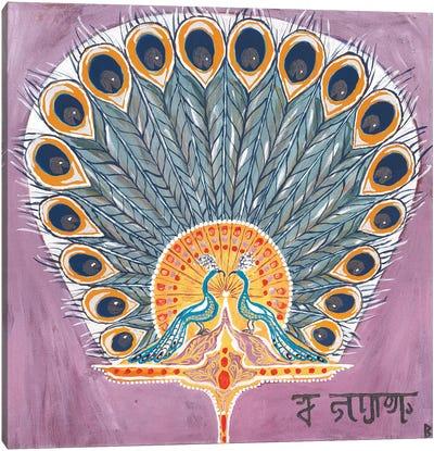 Indian Fan II Canvas Art Print