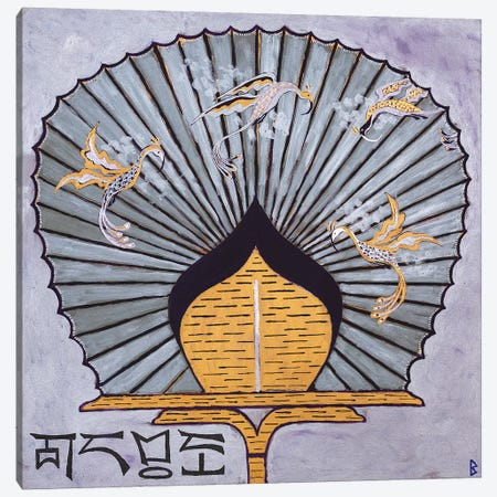Oriental Fan III Canvas Print #BNI7} by Berit Bredahl Nielsen Canvas Artwork