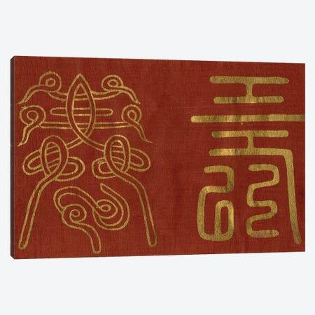 Japanese Symbols I Canvas Print #BXM3} by Baxter Mill Archive Canvas Art Print