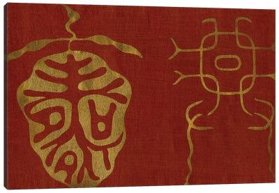 Japanese Symbols II Canvas Art Print
