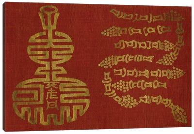 Japanese Symbols III Canvas Art Print