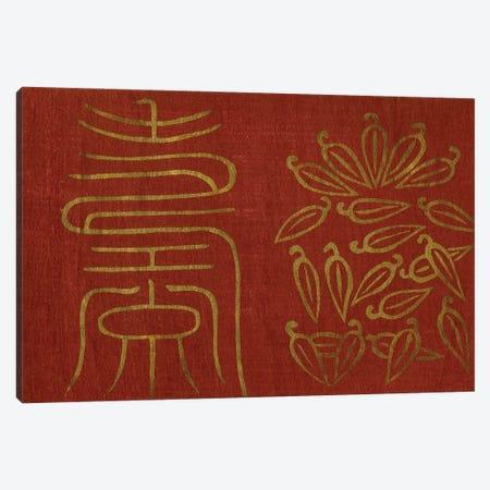 Japanese Symbols IV Canvas Print #BXM6} by Baxter Mill Archive Canvas Wall Art