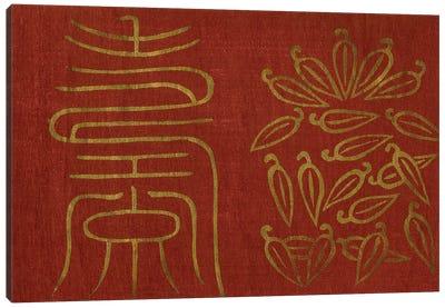 Japanese Symbols IV Canvas Art Print