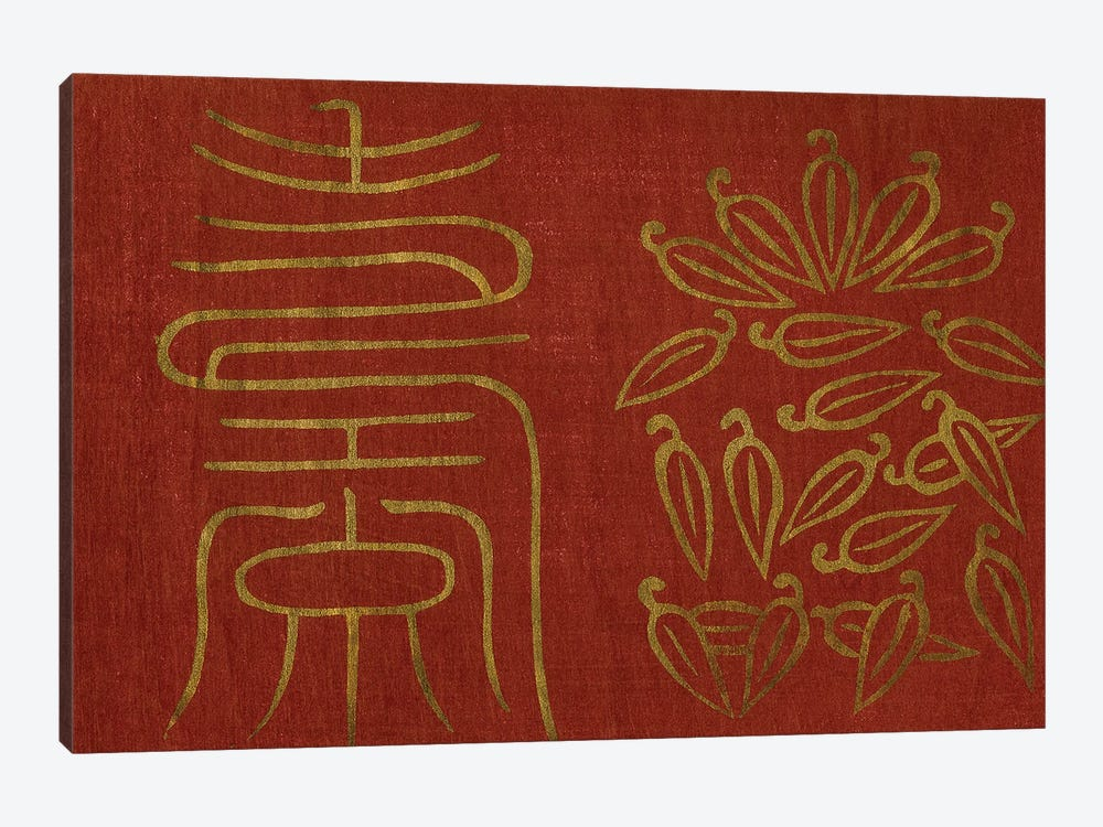 Japanese Symbols IV by Baxter Mill Archive 1-piece Canvas Wall Art