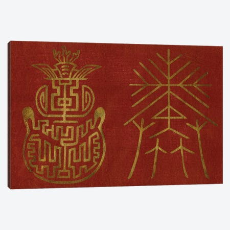 Japanese Symbols V Canvas Print #BXM7} by Baxter Mill Archive Canvas Art
