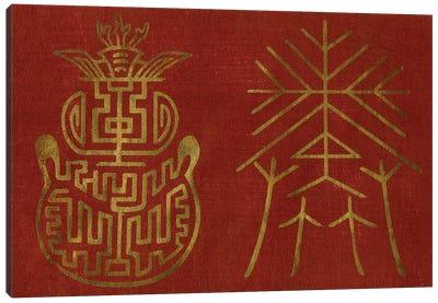 Japanese Symbols V Canvas Art Print