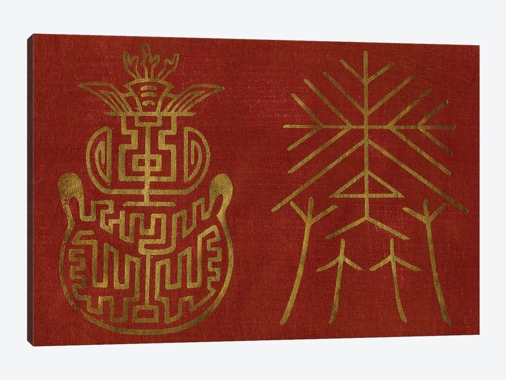 Japanese Symbols V by Baxter Mill Archive 1-piece Art Print