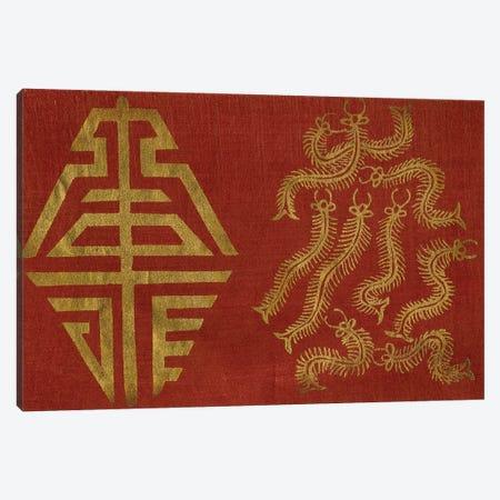Japanese Symbols VI Canvas Print #BXM8} by Baxter Mill Archive Art Print