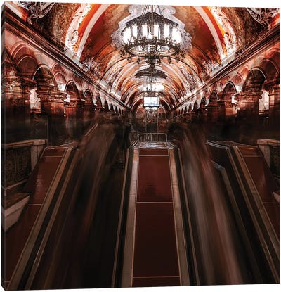 Russian Metro Station Series 1/5 Canvas Art Print