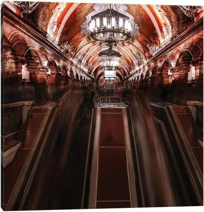 Russian Metro Station Series 1/5 Canvas Art Print
