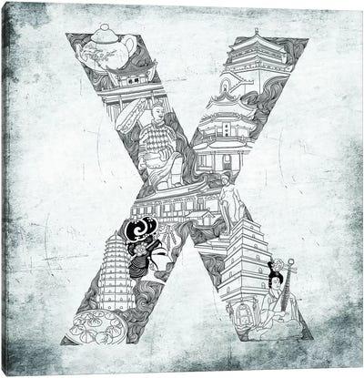 Xi'an Canvas Art Print