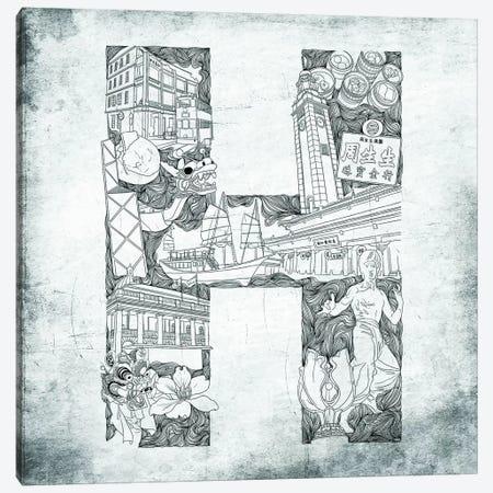 Hong Kong Canvas Print #CALP8} by 5by5collective Canvas Art Print