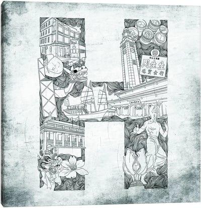 Hong Kong Canvas Art Print