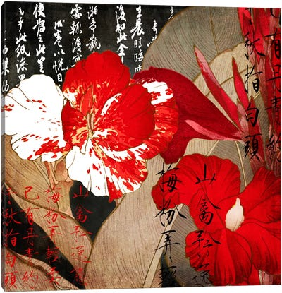 China Red I Canvas Art Print