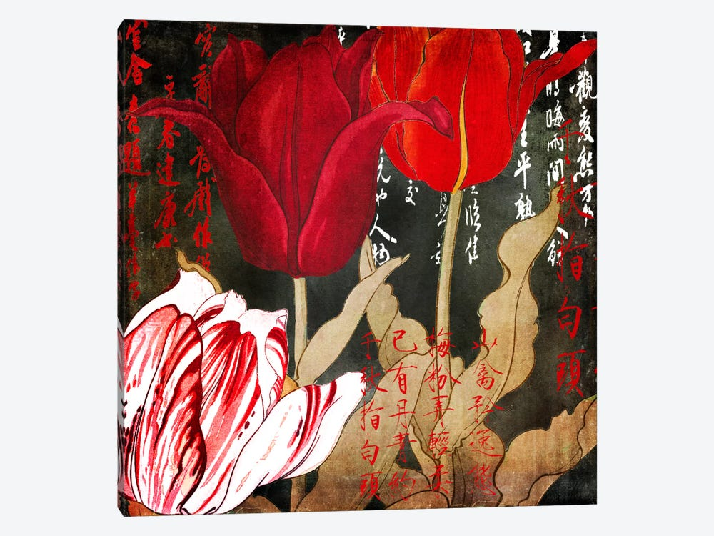China Red II by Color Bakery 1-piece Canvas Artwork