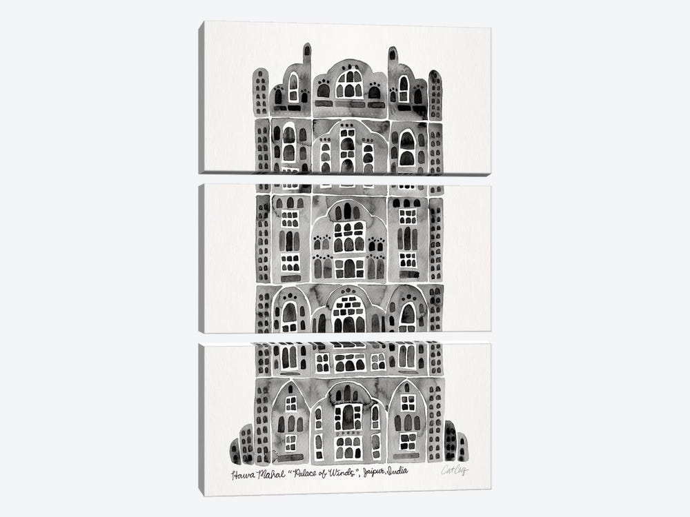 Black Hawa Mahal by Cat Coquillette 3-piece Canvas Artwork
