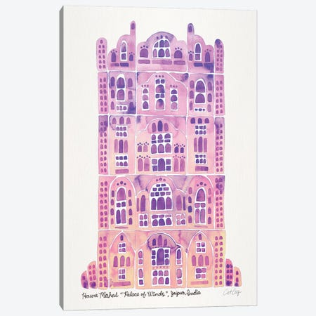 Galaxy Hawa Mahal Canvas Print #CCE363} by Cat Coquillette Canvas Art