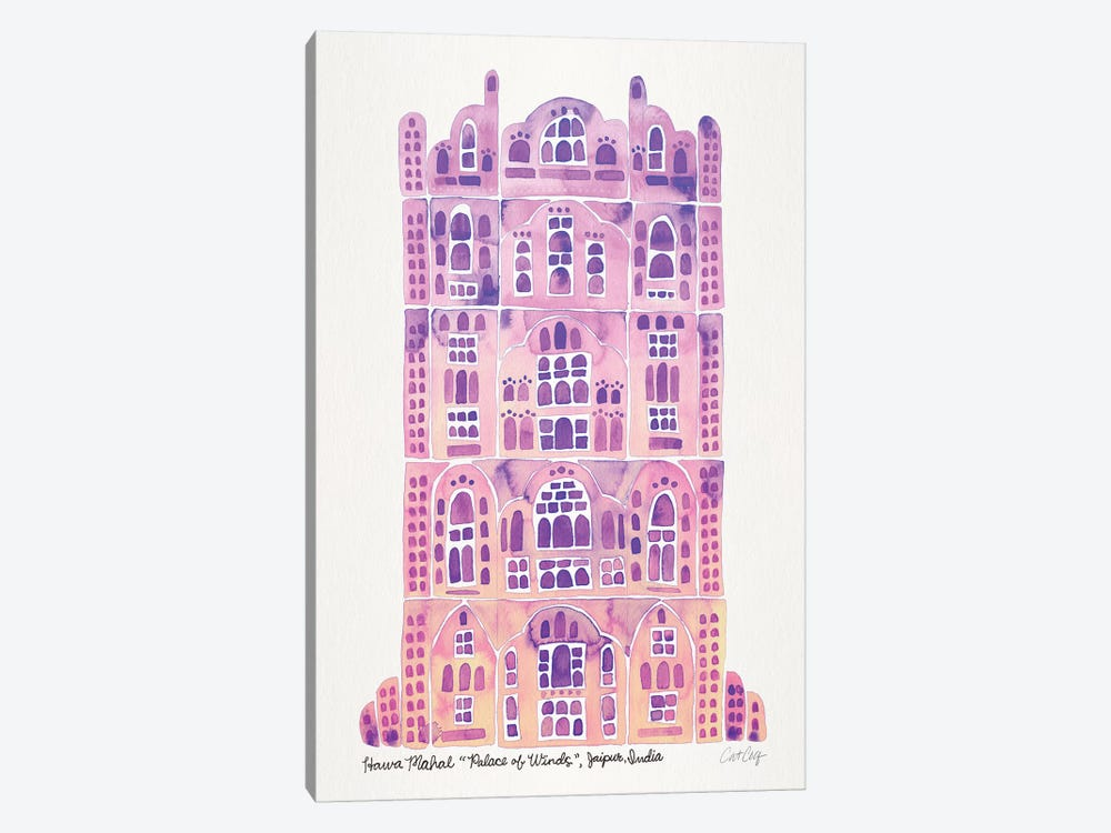 Galaxy Hawa Mahal by Cat Coquillette 1-piece Art Print