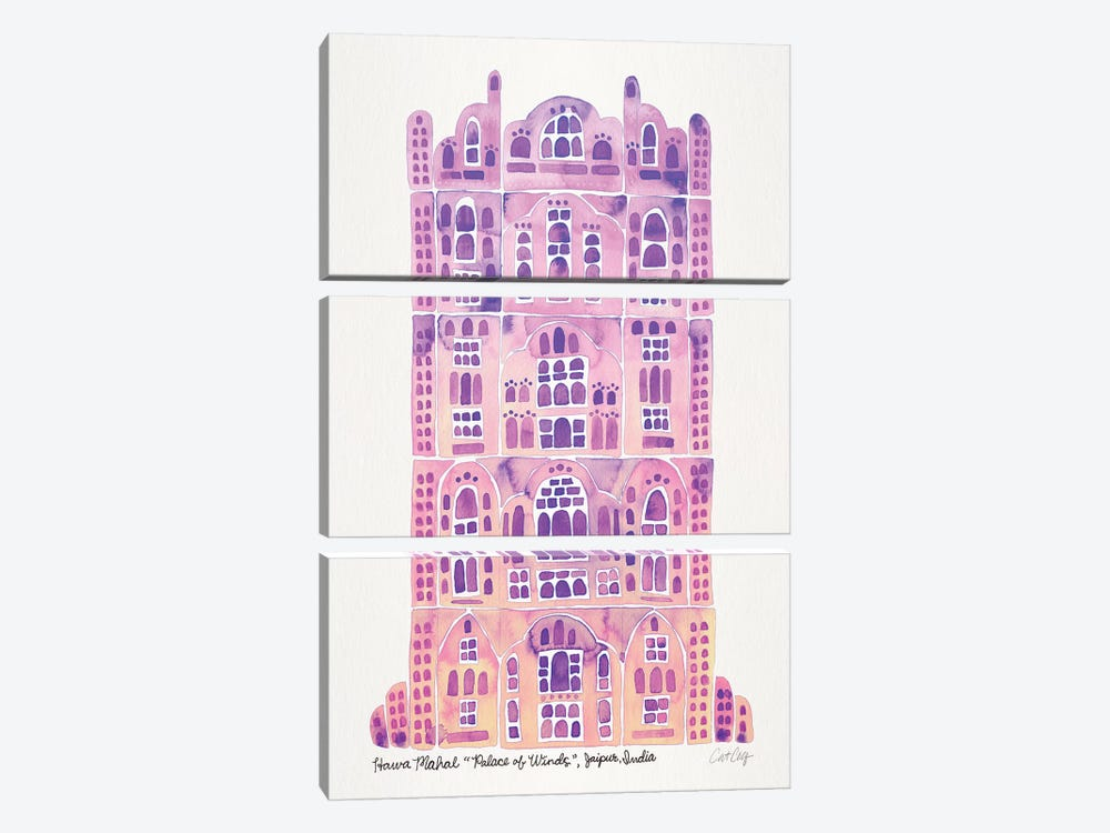 Galaxy Hawa Mahal by Cat Coquillette 3-piece Canvas Print