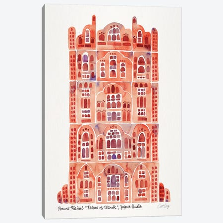 Sandstone Hawa Mahal Canvas Print #CCE435} by Cat Coquillette Canvas Print