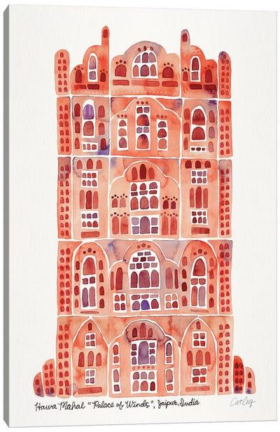 Sandstone Hawa Mahal Canvas Art Print