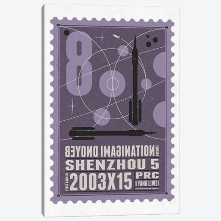 Starships 08 Postage Stamp Shenzhou 5 Canvas Print #CKG1013} by Chungkong Art Print