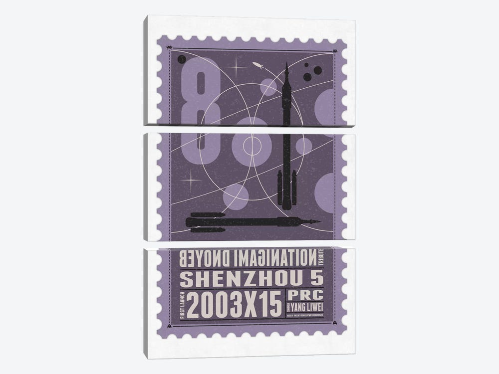 Starships 08 Postage Stamp Shenzhou 5 by Chungkong 3-piece Canvas Print