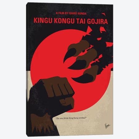 My King Kong Vs Godzilla Minimal Movie Poster Canvas Print #CKG1219} by Chungkong Art Print