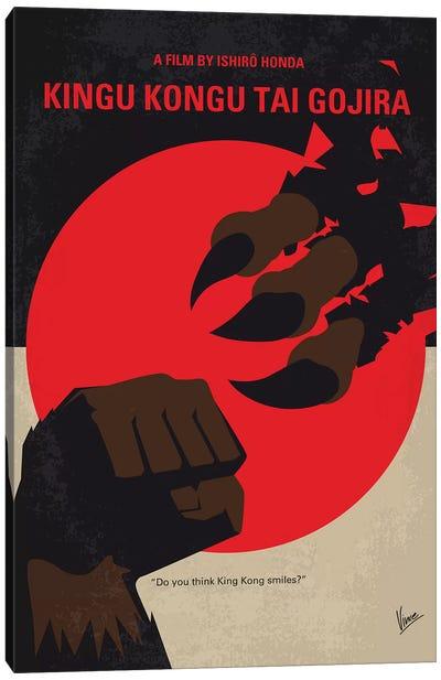 My King Kong Vs Godzilla Minimal Movie Poster Canvas Art Print